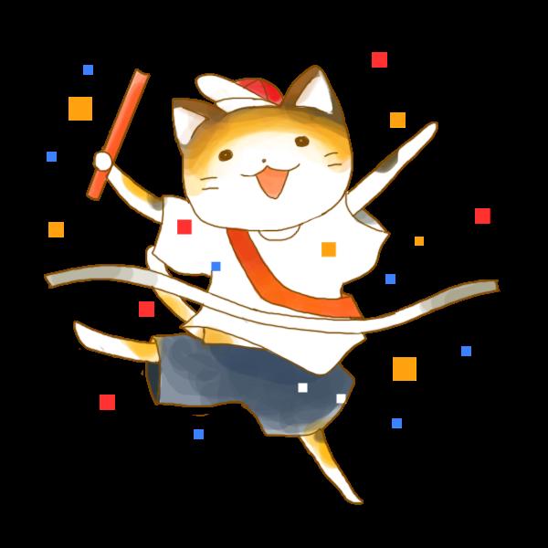 9月猫ちゃんのイラスト かわいいフリー素材が無料のイラストレイン