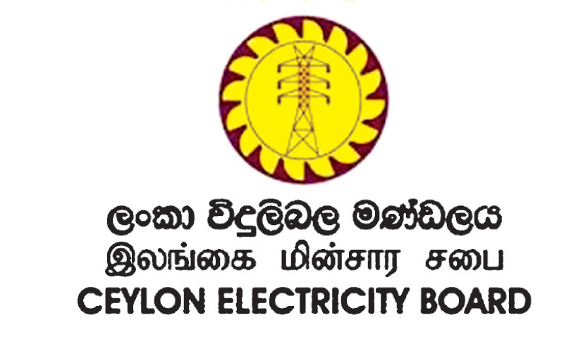 CABINET APPROVES ENERGY MIX
