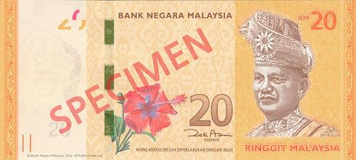 gambar duit kertas baru