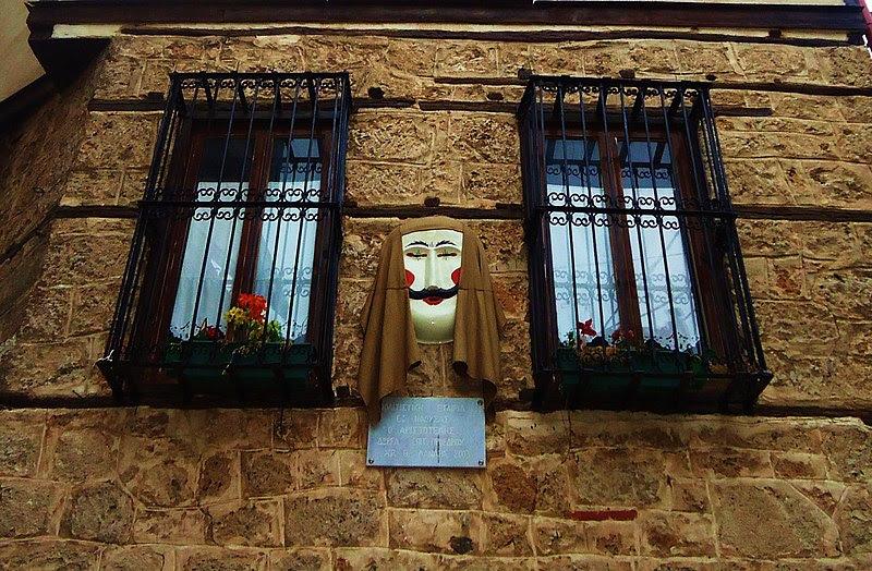 Αρχείο:Naousa, traditional building.jpg