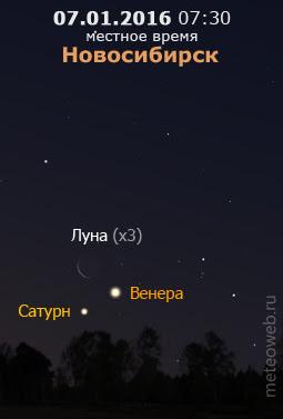 Убывающая Луна на утреннем небе Новосибирска 7 января 2016 г.