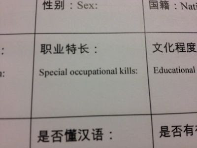 Occupational Kills—Engrish photo 2013-12-07154451_zps667ba516.jpg