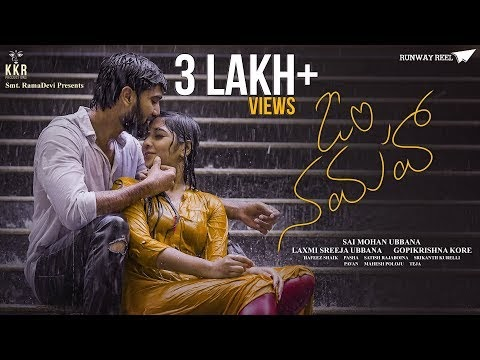 Om Namaha Short Film
