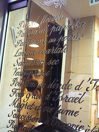 vitrine Michel Kalifa.jpg
