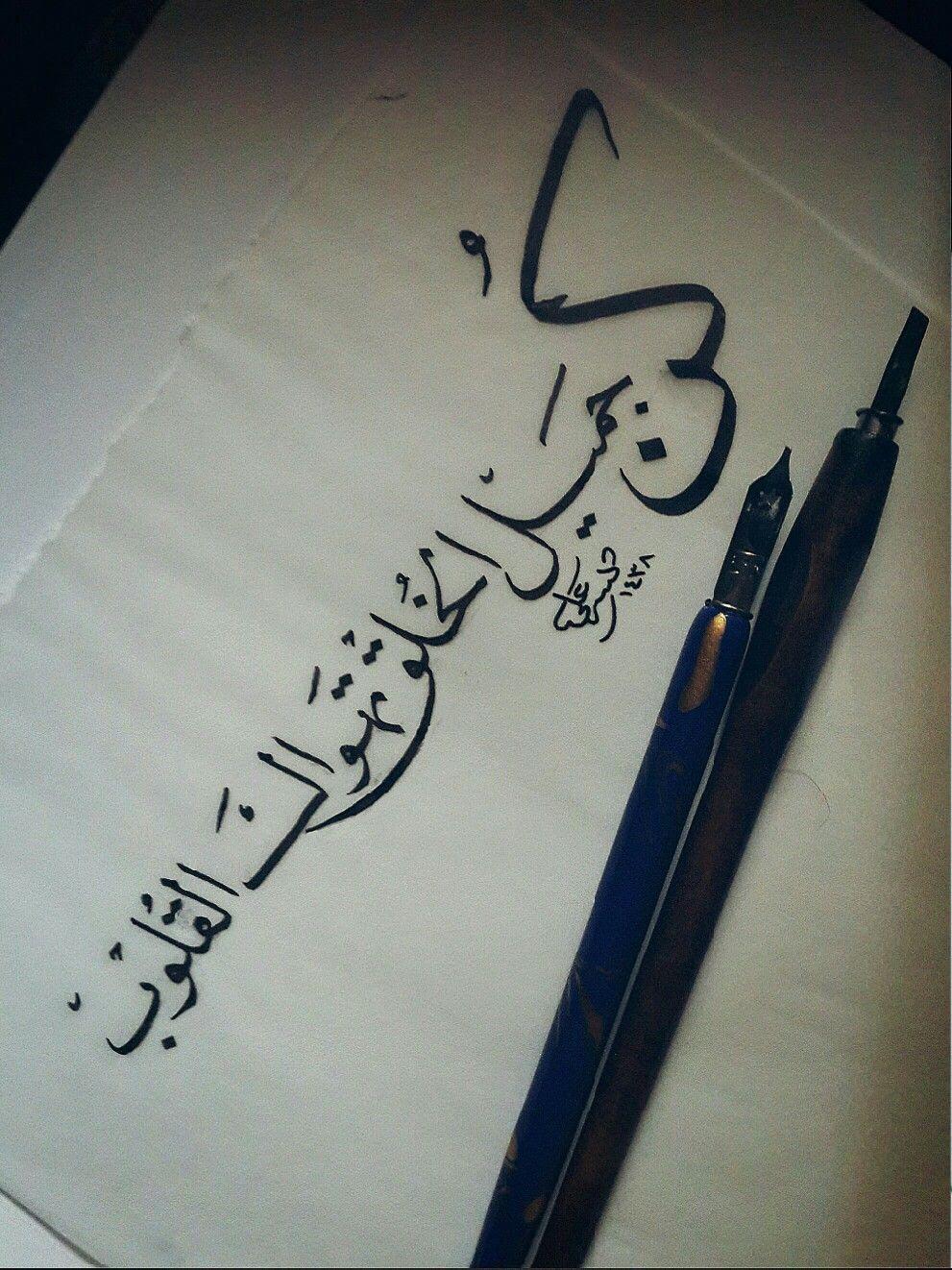 عبارات جميلة حكم عن حب الوطن قصيرة Aiqtabas Blog