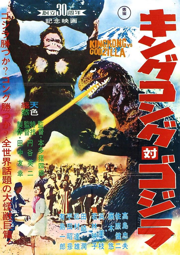 King Kong vs Godzilla, (1963)