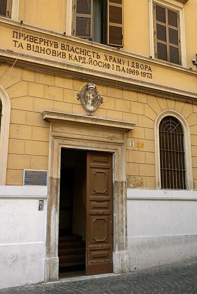 Fil: Hotell doorway.JPG