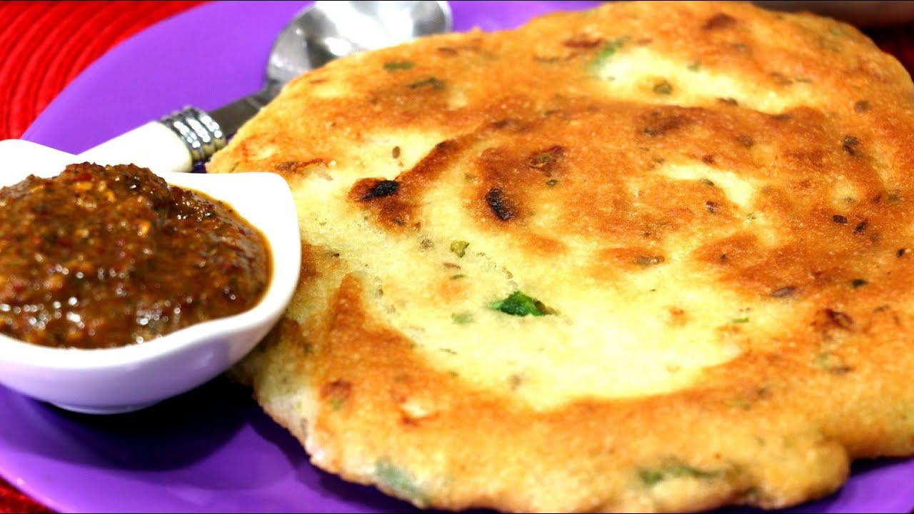 Dibba Rotti - Easy Andhra Breakfast Recipe - YouTube