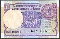 indP.78Aj1Rupee1994sig.48WK.jpg