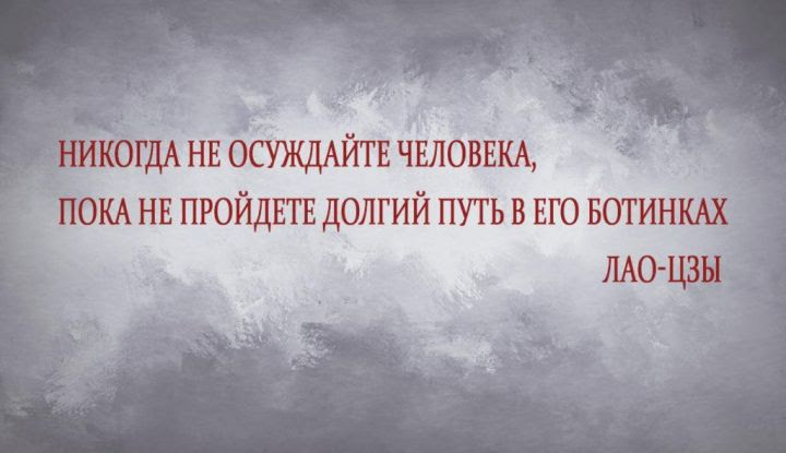 Image result for 4 достойных способа справиться с осуждением