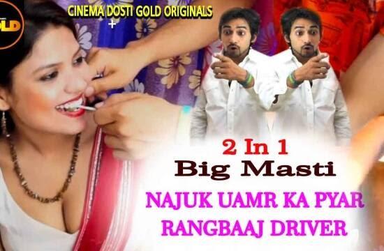 Najuk Umar Ka Pyaar Aur Rangbaaz Driver (2021) - CinemaDosti Short Film