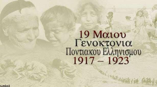 Αποτέλεσμα εικόνας για ελληνοτουρκικής φιλίας στο Survivor