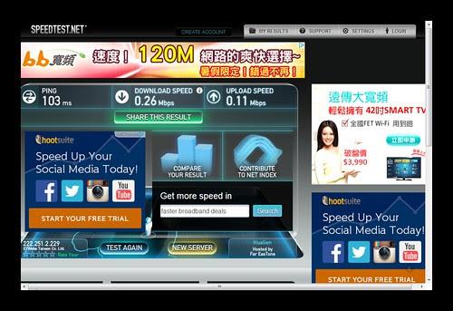 亞太電信3G 網路 使用心得