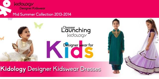 Indian-Child-Lehenga-Salwar-Kameez-Frock-and-Kurta-by-Kidology-Designer-Kidswear-Dresses-2013-
