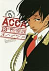 ACCA13区監察課(5) (ビッグガンガンコミックススーパー)