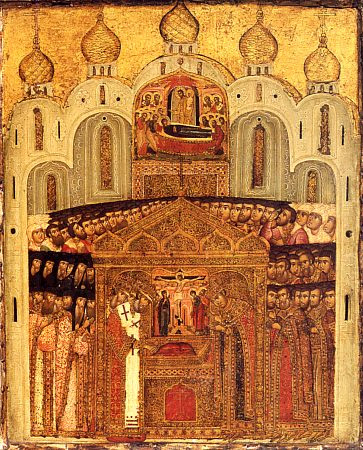 The Placing of the Venerable Robe of Our Lord Jesus Christ at Moscow (1625):