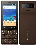 デザリング機能付きスマートフォン EMOBILE S42HW SIMフリー 海外使用もOK