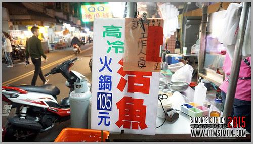 中美活魚05.jpg