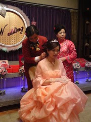 Cindy & Yu-Hong's engagement