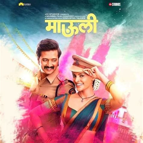 mauli songs  mauli mp marathi songs
