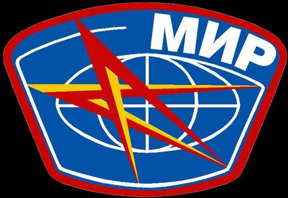 Emblema de la estación Mir.