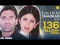 Tum Dil Ki Dhadkan Mein Lyrics - Dhadkan (2000)