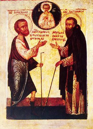 Прокопий Устюжский и Варлаам Хутынский