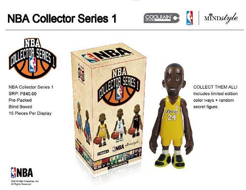 NBA 2.1