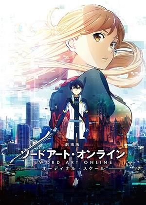 Sword Art Online Movie: Ordinal Scale [Película] [HD] [Sub Español] [MEGA]