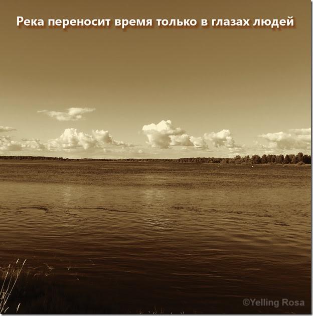 02 Tonio River 007