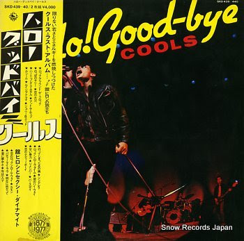COOLS hello good-bye