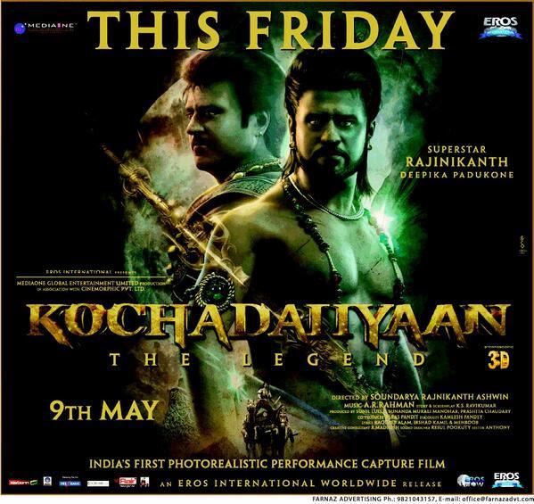 Kochadaiiyaan - USA Theater List