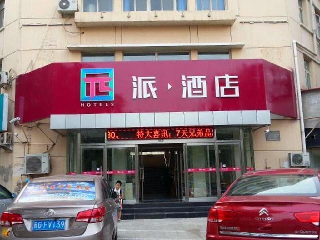 Pai Hotel Beijing Shijingshan Octagonal Amusement Park Subway Station Reviews