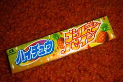 Hi-chew Golden Pineapple