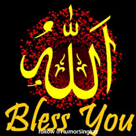gambar animasi kaligrafi ungkapan kata kata motivasi
