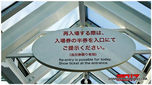 品川水族館55.jpg