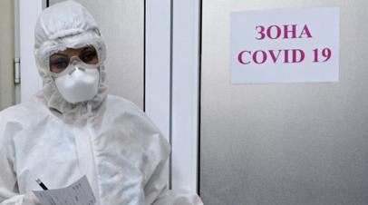 Эпидемиолог прокомментировала ситуацию с пандемией в Подмосковье