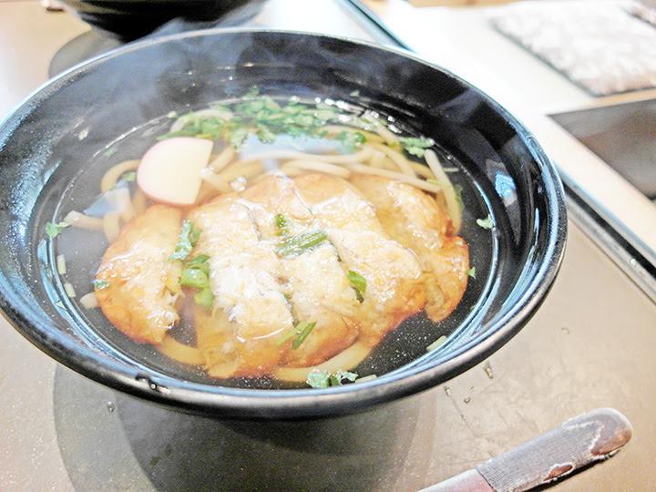 jap soup udon