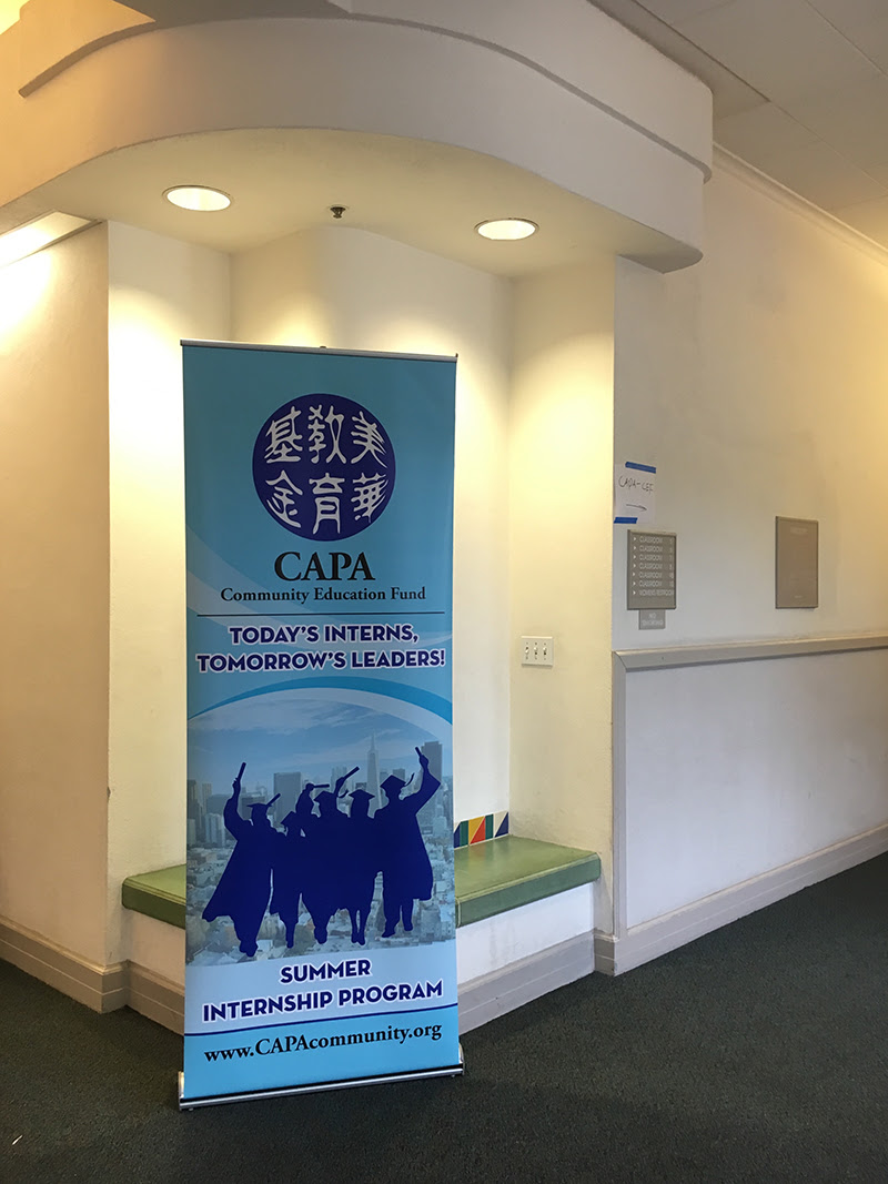 Capa Community Education Fund Summer Internship Program Gallery
