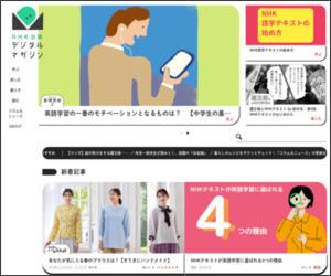 http://textview.jp/post/life/16375