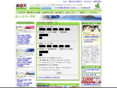 car_rent.jpg