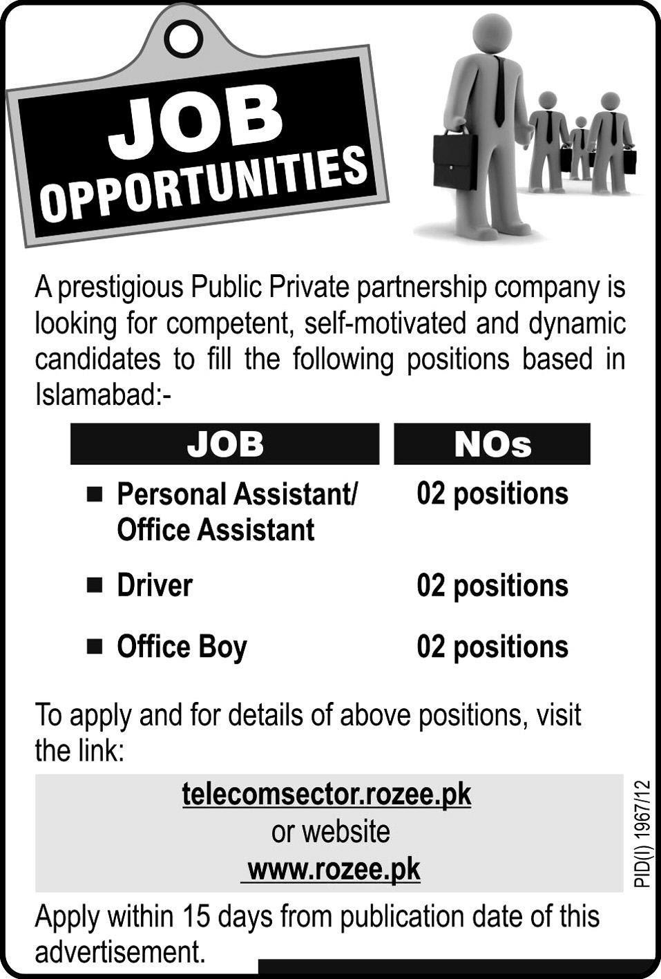 Contoh Job Vacancy Dalam Bahasa Inggris - Contoh 317