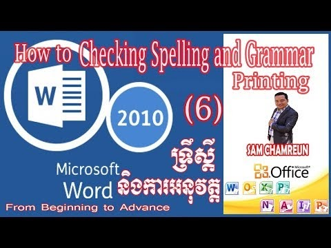 how to change grammer check for word 2010