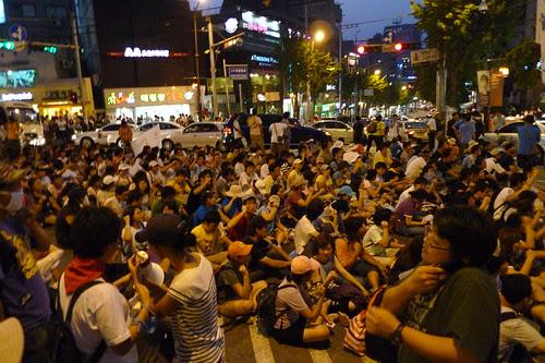 Demonstration against Media Block in front of Hongik University