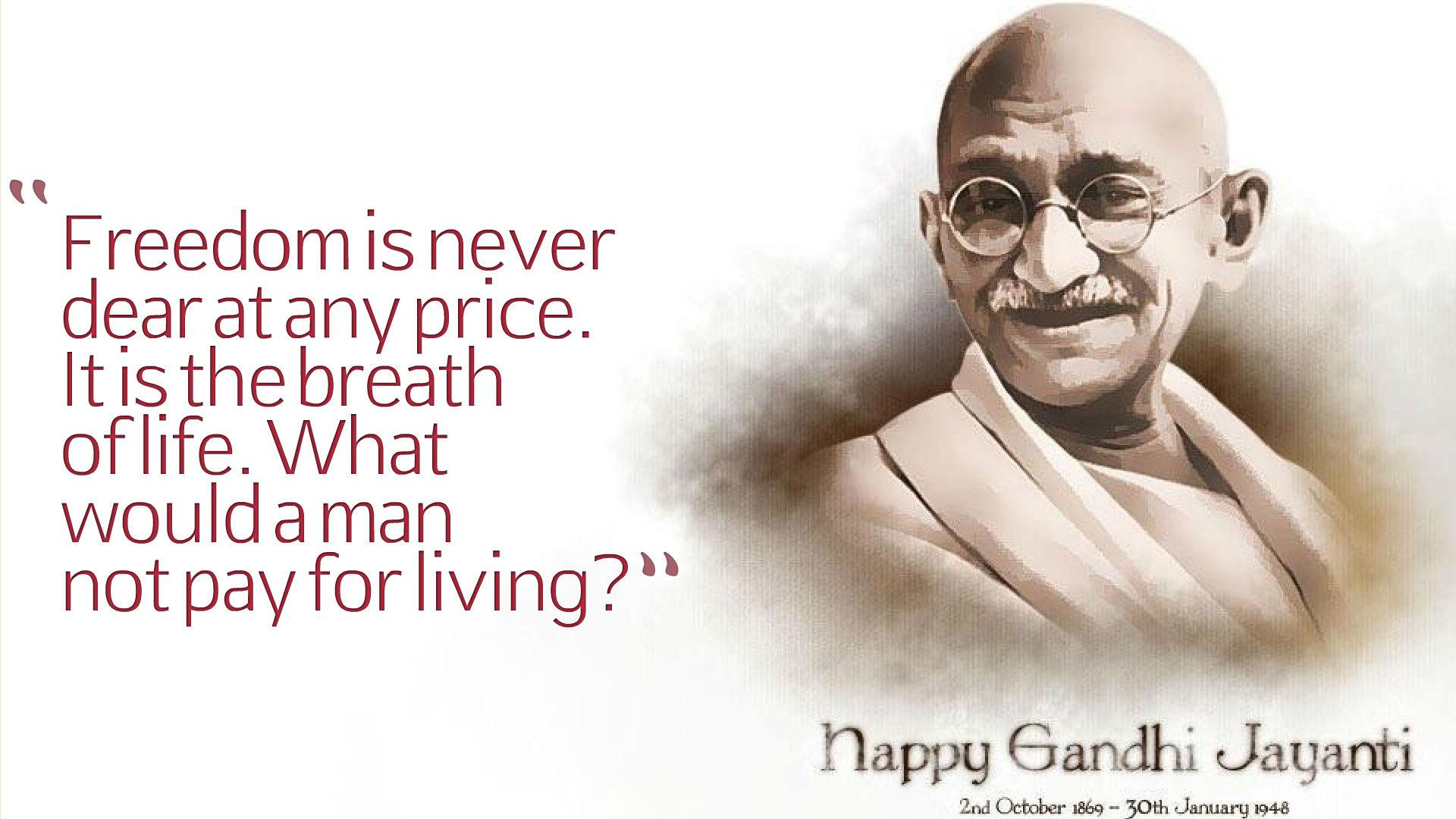 Quotes About Freedom Gandhi 24 Quotes
