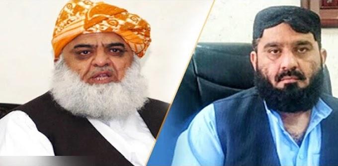 JUI-F chief's brother Ziaur Rehman appears before NAB investigators