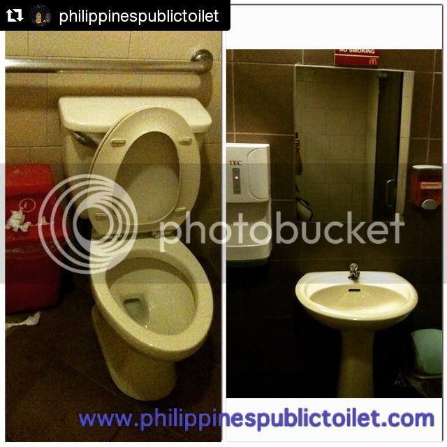 photo philippines-public-toilet-mcdonalds-commonwealth-don-antonio.png