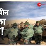 चीन की चाल पर 'तीसरी आंख' | India Vs China | LAC | Indian Army Preparedness | Latest Update | Hindi