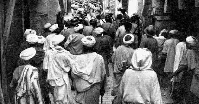 """Résultat de recherche d'images pour """"manifeste indépendance 1944"""""""