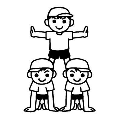組み体操1運動会体育祭大きな行事学校無料白黒イラスト素材